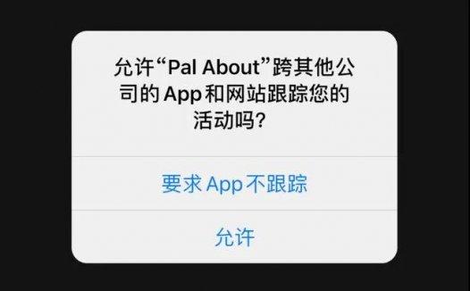 苹果ios 14更新,Facebook广告大缩水?