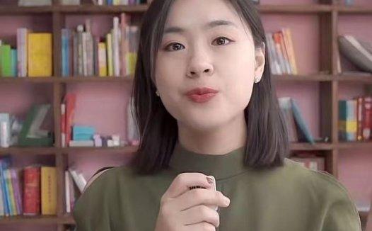 刘媛媛一年收入多少钱