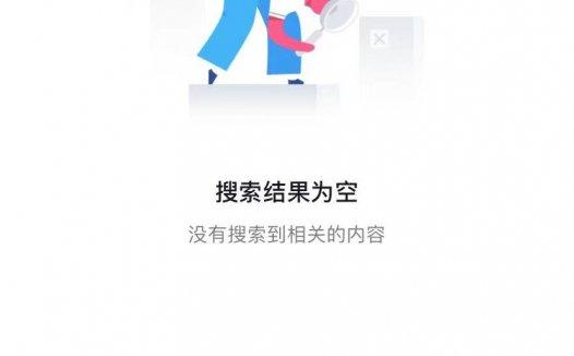微信打字赚钱平台30元真的吗